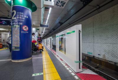 Omote-Sando Station ⋅ Tokyo-Shibuya