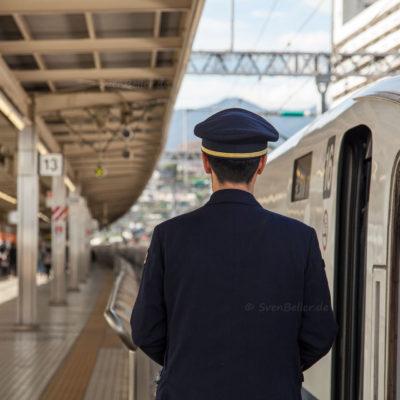 Odawara Shinkansen Station ⋅ Odawara