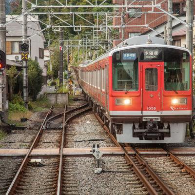 Iriuda Station ⋅ Iriuda