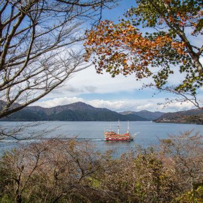 Lake Ashi ⋅ Onshi-Hakone Park