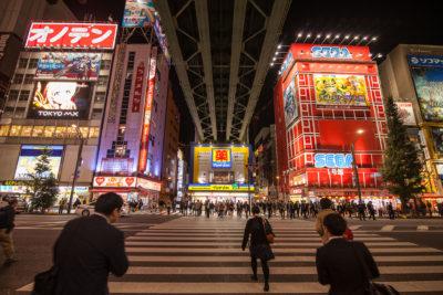 Akihabara, Chuo dori ⋅ Tokyo-Chiyoda