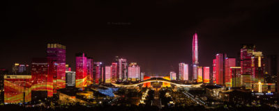 Futian District CBD ⋅ Shenzhen