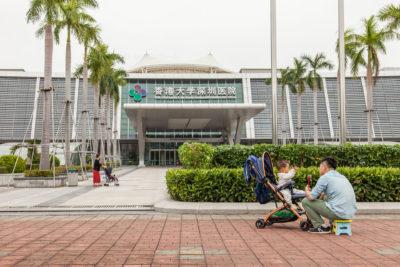 Haiyuanyi Road ⋅ Shenzhen