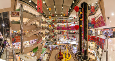 Luohu Shopping Center ⋅ Shenzhen