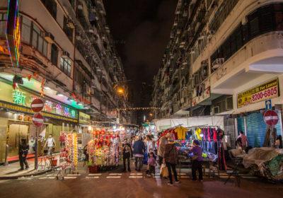 Temple Street Market ⋅ Hongkong