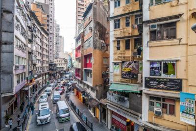 Holywood Road ⋅ Hongkong