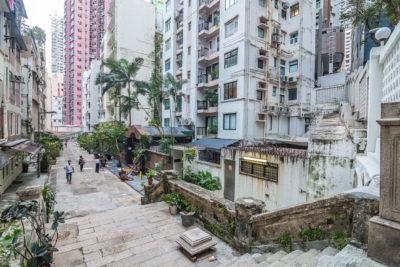 Prince's Terrace ⋅ Hongkong