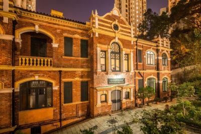 Museum of Medical Sciences ⋅ Hongkong