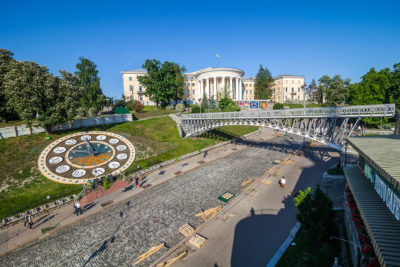 Oktober-Palast ⋅ Kiew