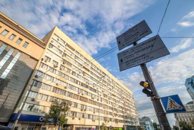 Volodymyrska vulytsia ⋅ Kiew