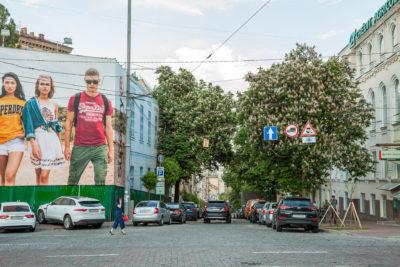 Sofiivska vul. ⋅ Kiew