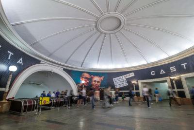 Metrostation Universytet ⋅ Kiew