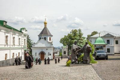 Lavra Höhlenkloster ⋅ Kiew