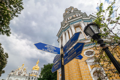 Glockenturm obere Lavra ⋅ Kiew