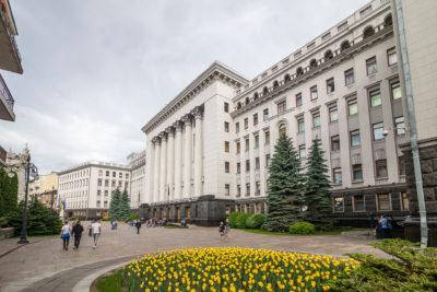 Bankova vul. Präsidialverwaltung ⋅ Kiew