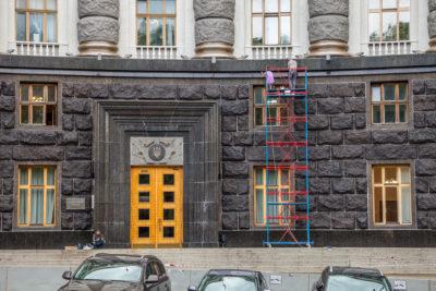Ministerkabinett ⋅ Kiew