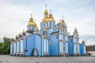 St. Michael-Kathedrale ⋅ Kiew