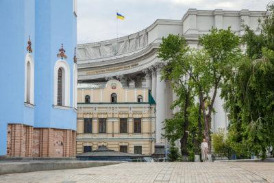 Kloster St. Michael, Außenministerium ⋅ Kiew