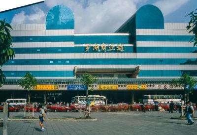 Luohu ⋅ Shenzhen (1997)